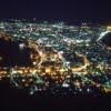 なぜ函館市が魅力度ランキング1位なのかを考える~その人気の理由~