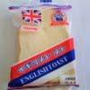 青森のご当地菓子パン『イギリストースト』って何??【美味しい食べ方についても!】